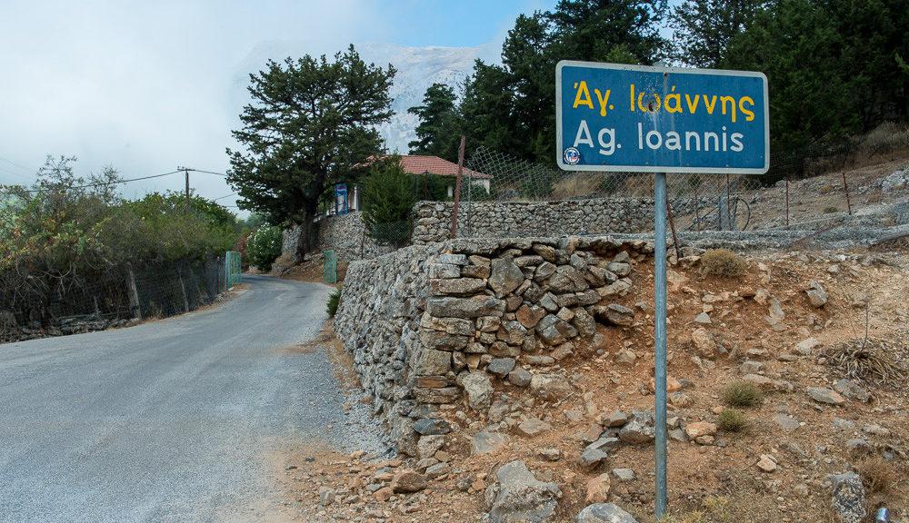 06 Agios Ioannis - Palaiochora