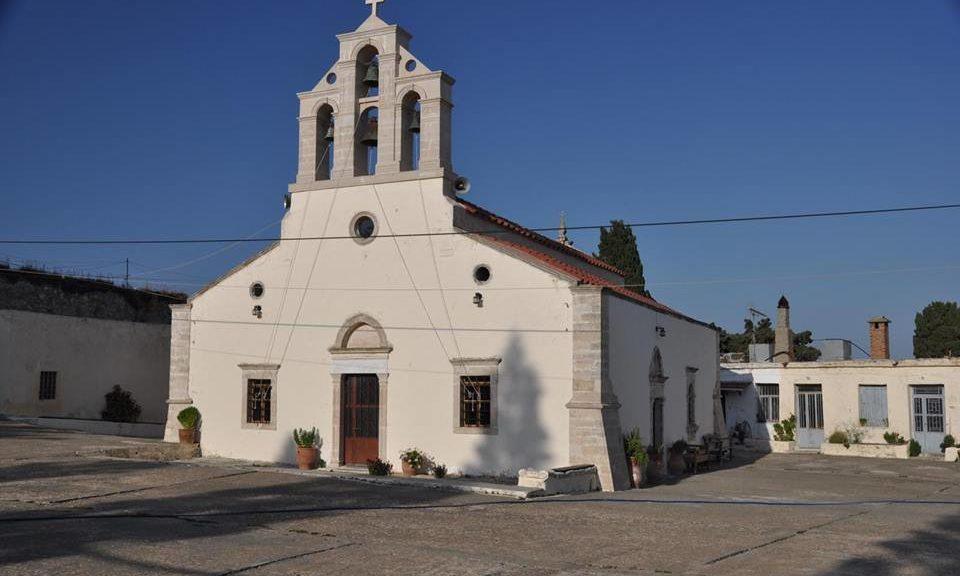 Monastery of Apezanon