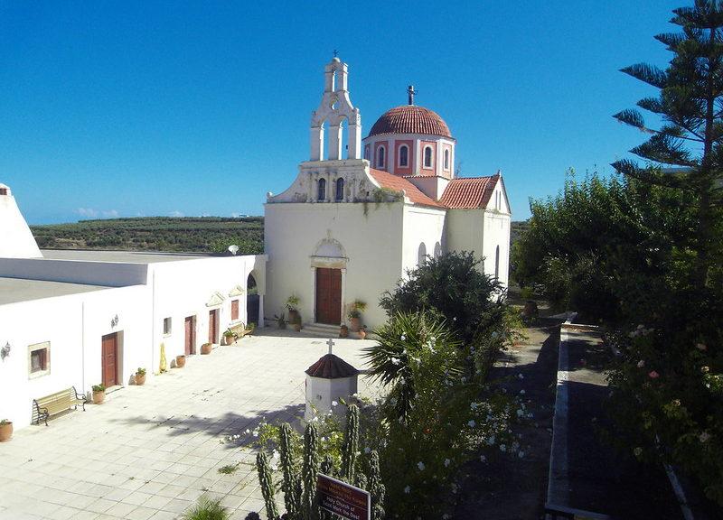 Arsaniou Monastery