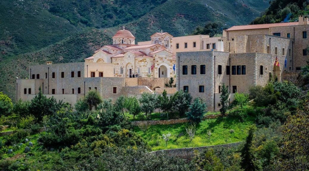 Chrysopigi Convent