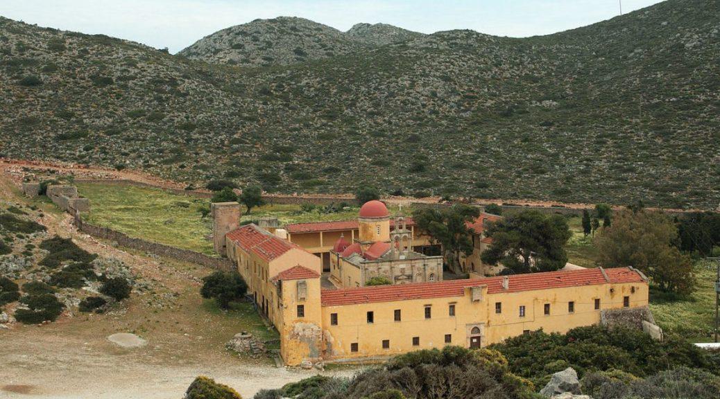 Guverneto Monastery
