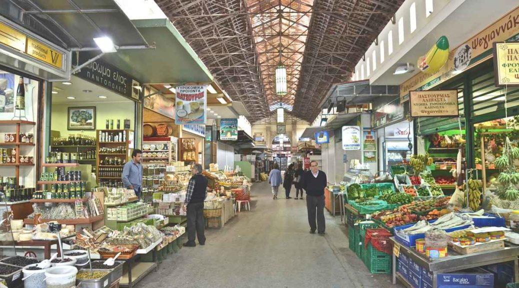 Municipal Market of Chania
