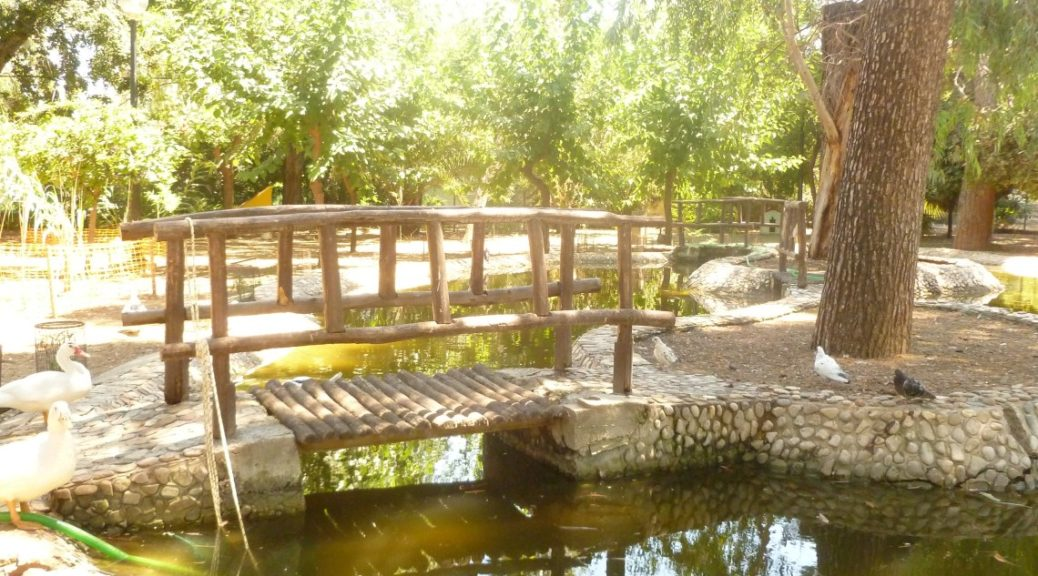 Public garden (Dimotikos Kipos) - Chania