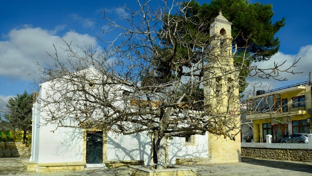 Archaeological sites of Archanes & Yuktas Crete